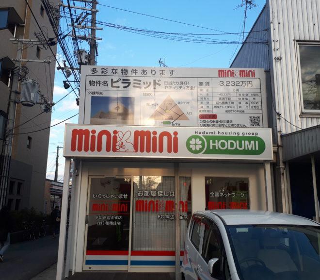 建築パース 建築VR BMCJAPAN ビーエムシージャパン 不動産屋 おもしろい